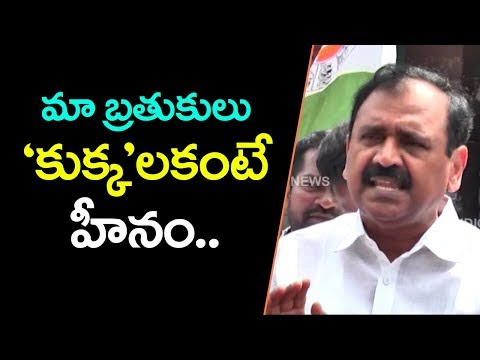 Bhumana Karunakar Reddy Protest at Tirupati Municipal Office | AP Political News | indiontvnews