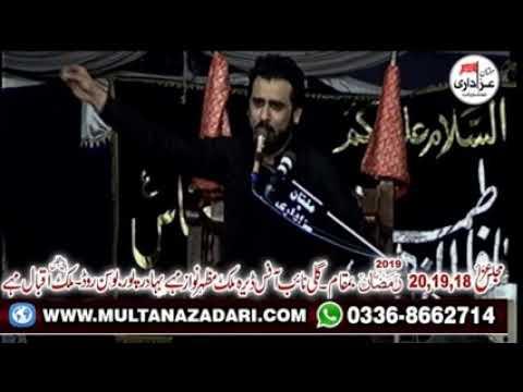 Live Majlis | 20 Ramzan | BahadurPur Bosan Road Multan