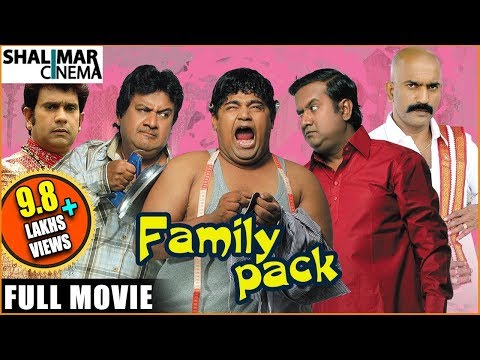 Family Pack || Full Length Hyderabadi Movie video