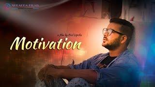 Nepali Short Movie MOTIVATION Trailer   Shradda Films Entertainment