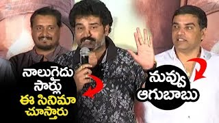 rajeev kanakala EXCELLENT Speech @ MCA (Middle Class Abbayi) TRAILER Launch | Nani | Dil Raju