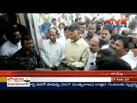 CM Chandrababu Launched Awards Gallery in Assembly Campus | Andhra Pradesh | CVR NEWS