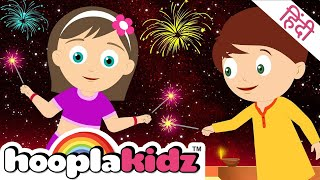 Happy Diwali Special Song - Wheels on the Bus - Hindi Nursery Rhymes for Kids