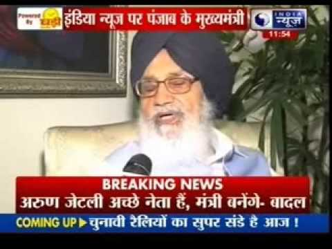 Prakash Singh Badal in an exclusive interview with India News