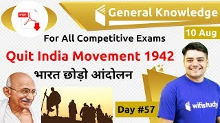 12:00 AM - GK by Sandeep Sir | Quit India Movement 1942
