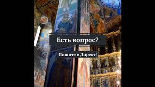 МОЖНО ИСПОЛЬЗОВАТЬСЯ ОНЛАЙН? иерей Константин Мальцев