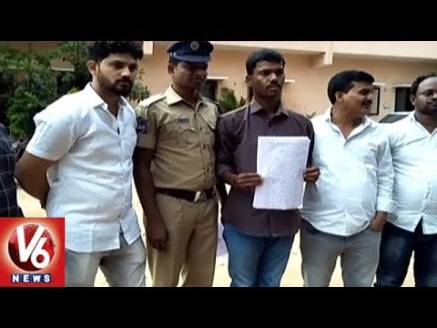 Cherlapally Jail Warders Lodges Complaint Against Deputy Superintendent | V6 News