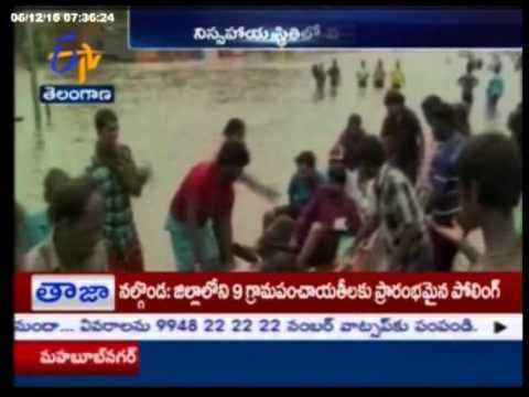 Rains Again Wreaks Havoc In Chennai; Flood Fear Shivering Locals