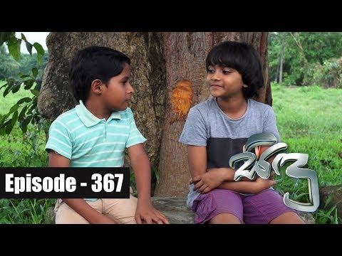 Sidu | Episode 367  02th  December 2018