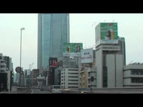 首都高速3号線から見える、「ほのか」の看板