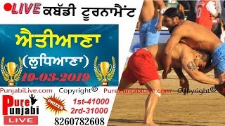 LIVE AITIANA KABADDI TOURNAMENT 19 MARCH 2019 PUREPUNJABI LIVE
