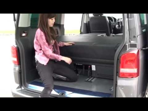 VW Multivan GP 座艙機能示範