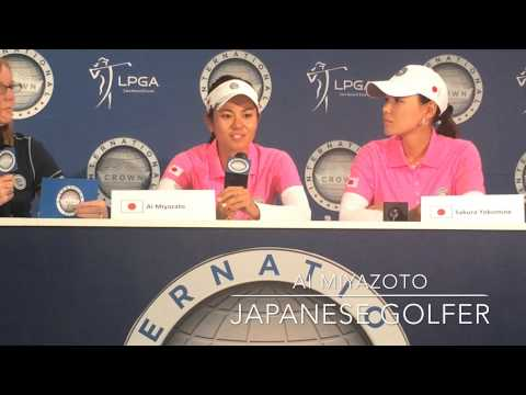 Ai Miyazato talks about 2014 International Crown