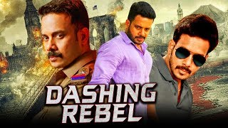 Dashing Rebel 2020 New Released Tamil Hindi Dubbed Movie | Bharath, Chandini Sreedharan, Erica