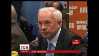 Микола Азаров засвітився у Москві - : 1:02