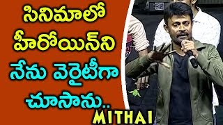 Actor Shafi Speech At Mithai Movie Audio Launch | Prashant Kumar