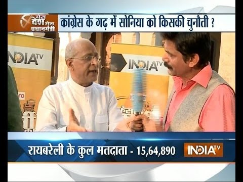 Mera Desh Mera Pradhanmantri: Raebareli Voters Grill Politicians On India Tv video
