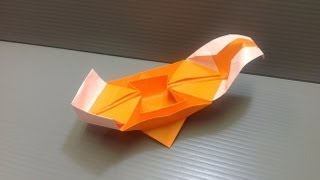 Daily Origami: 128 - Treasure Boat