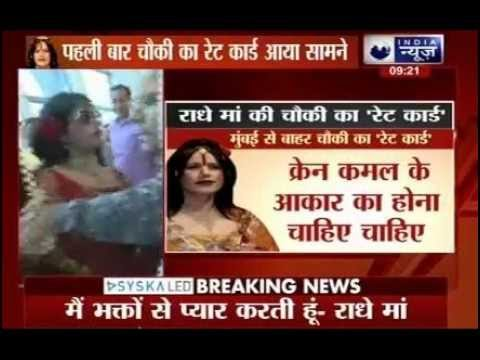 Radhe Maa Exclusive Interview with India News