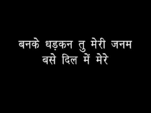 Hindi Lyrics - Falguni Pathak ft. Bombay Vikings - Tera Mera...