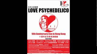 Watch Love Psychedelico Mind Across The Universe video