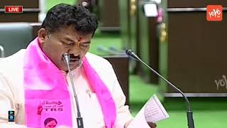 Musheerabad MLA Muta Gopal Takes Oath As MLA In Telangana Assembly 2019 | CM KCR