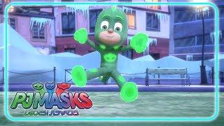 パジャマスク PJ MASKS  - ゲッコーの いいさくせん    子供向けアニメ