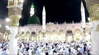 28th Ramadan 1437 Madeenah Tahajjud 28 صلاة التهجد من المسجد النبوي ليلة