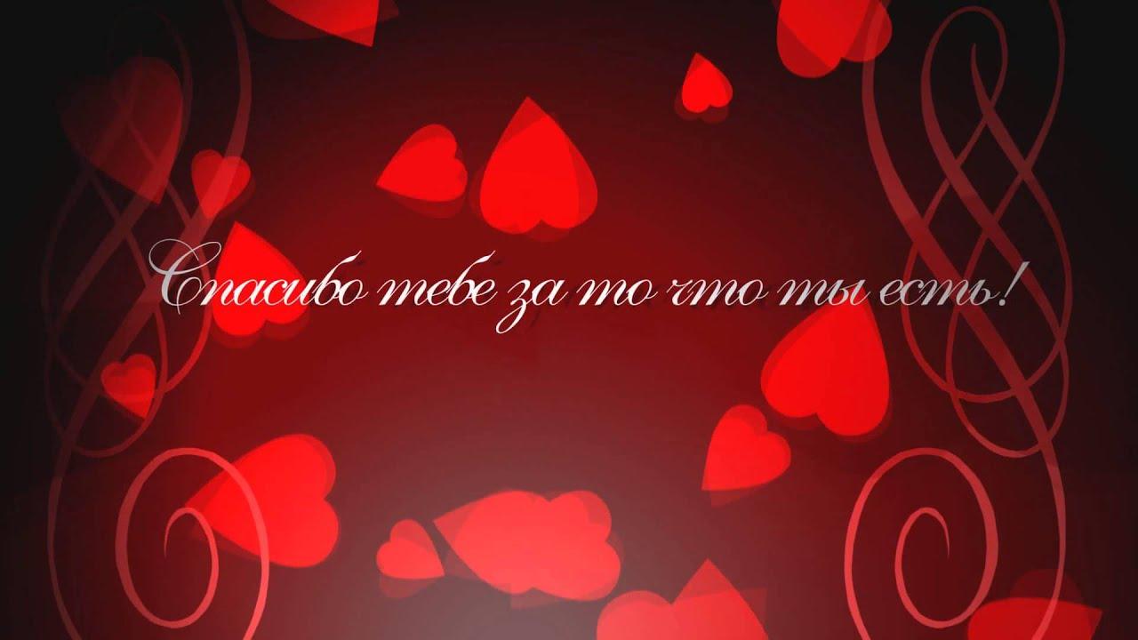 Поздравления с Днем святого Валентина (14 февраля) сборник