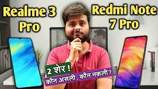 REALME 3 PRO vs REDMI NOTE 7 PRO Full Comparison || Realme 3 Pro Pros & Cons || Best Budget Phone