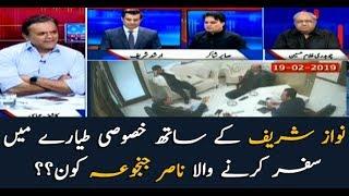Details emerge about Nasir Janjua who traveled with Nawaz Sharif on special plane