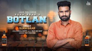Botlan | (Full Song) | Sukh Brar  |  New Punjabi Songs 2018 | Latest Punjabi Songs 2018