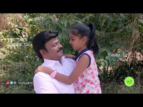 Kalyana Veedu Promo 22-02-2020 Sun Tv Serial Online
