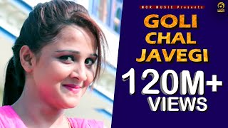 Goli Chal Javegi  || Latest Song 2016 || New Melody Song || Mor Music Company
