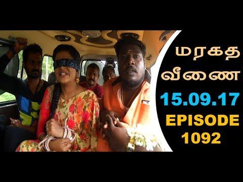 Maragadha Veenai Sun TV Episode 1092 16/09/2017 thumbnail
