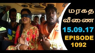 Maragadha Veenai Sun TV Episode 1092 16/09/2017