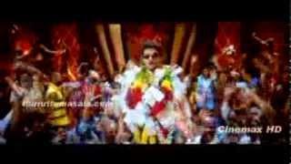 Jilla - Jingunamani Video Song    Jilla 2014 Tamil Songs