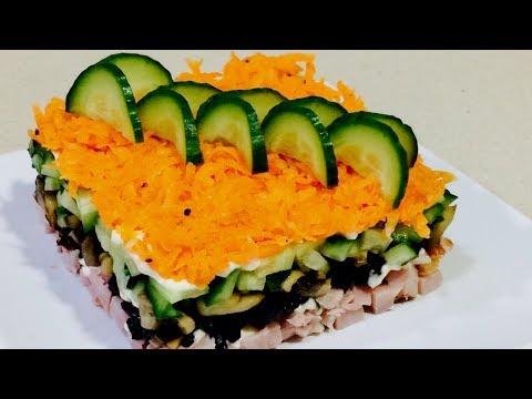 """Праздничный салат """"Вкуснятина"""". Самый вкусный салат на праздник. Рецепты салатов."""