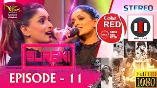 Coke Red | Featured by Surenie De Mel | 2021-05-01