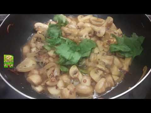 మష్యూరూమ్ ఫ్రై Mushroom Fry