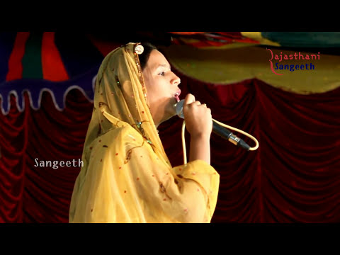 Damru Re Bajao Re ||bhawer Rao & Mena Rao-3 || Live Marwadi Desi  Bhajan video