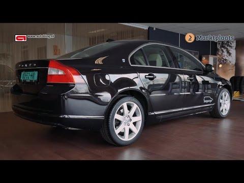 Volvo S80 (2006-2016) buying advice