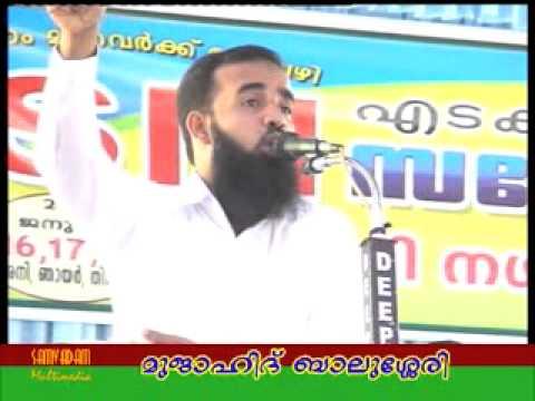 Narakam Oru Yatharthyam Mujahid Balushery video