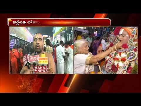 Huge devotees rush at Tirumala temple | Mahaa News