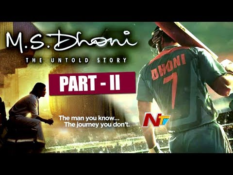 MS Dhoni The Untold Story Biopic Part 2 Is On Cards | Sushant Singh Rajput | NTV