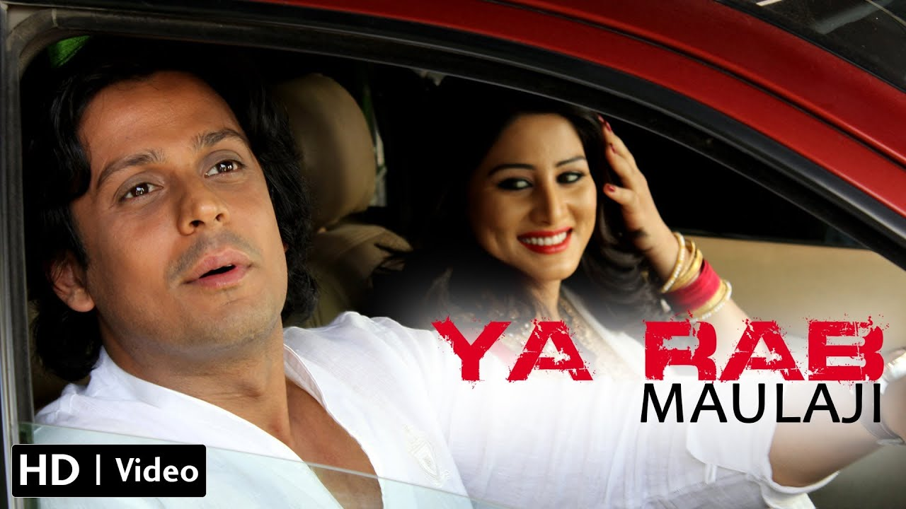 ya rab movie songs