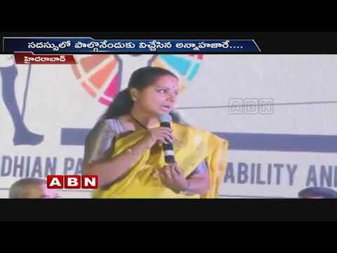 Anna Hazare Participates in International Youth Leadership Conference at Hyderabad | ABN Telugu
