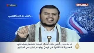 صالح من بين معرقلي العملية الانتقالية في اليمن