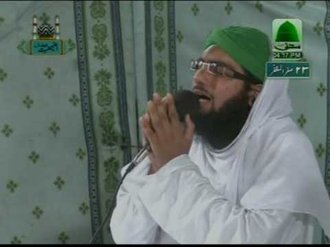 Dawateislami Naat Allah Ho Allah Ho video
