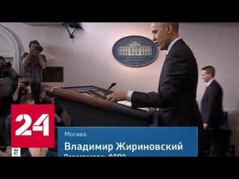 Владимир Жириновский: никакие секретные документы не могут повлиять на ход выборов